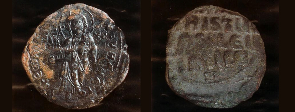coin-minted-in-constantinople