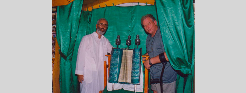 dr-bill-samaritan-torah-scroll