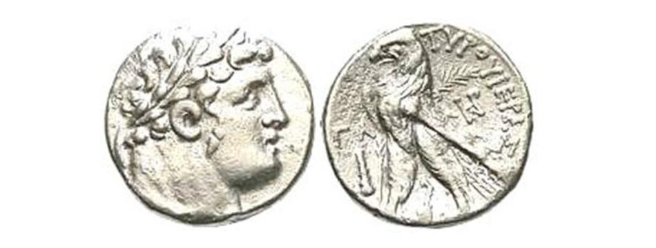 tyrian-silver-shekel