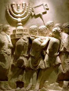 11.02.17.A. THE TEMPLE MENORAH ON THE ARCH OF TITUS (2)