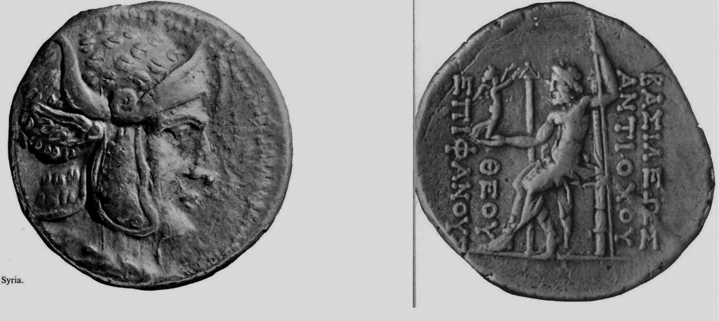 11.02.20.A. COINS OF ANTIOCHUS IV EPIPHANES (2)