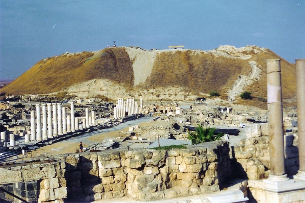 12.03.14.A. THE RUINS OF BETH SHEAN
