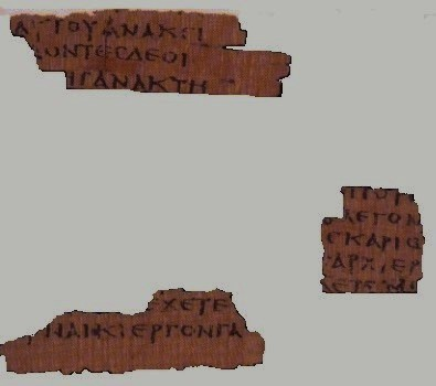 "12.04.09.A. THE ""MAGDALENE PAPYRUS"" FRAGMENTS (2)"