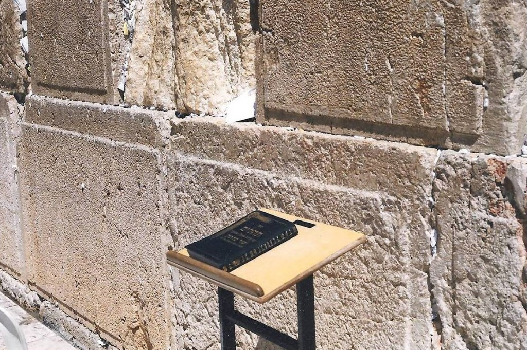 14.01.03.A. HERODIAN ASHLARS OF THE WESTERN WALL (2)