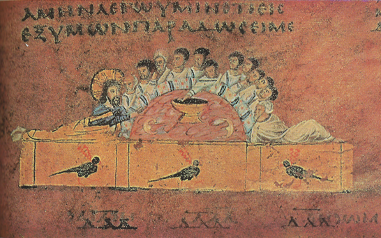 14.02.04.B. A 6th CENTURY DEPICTION OF THE LAST SUPPER