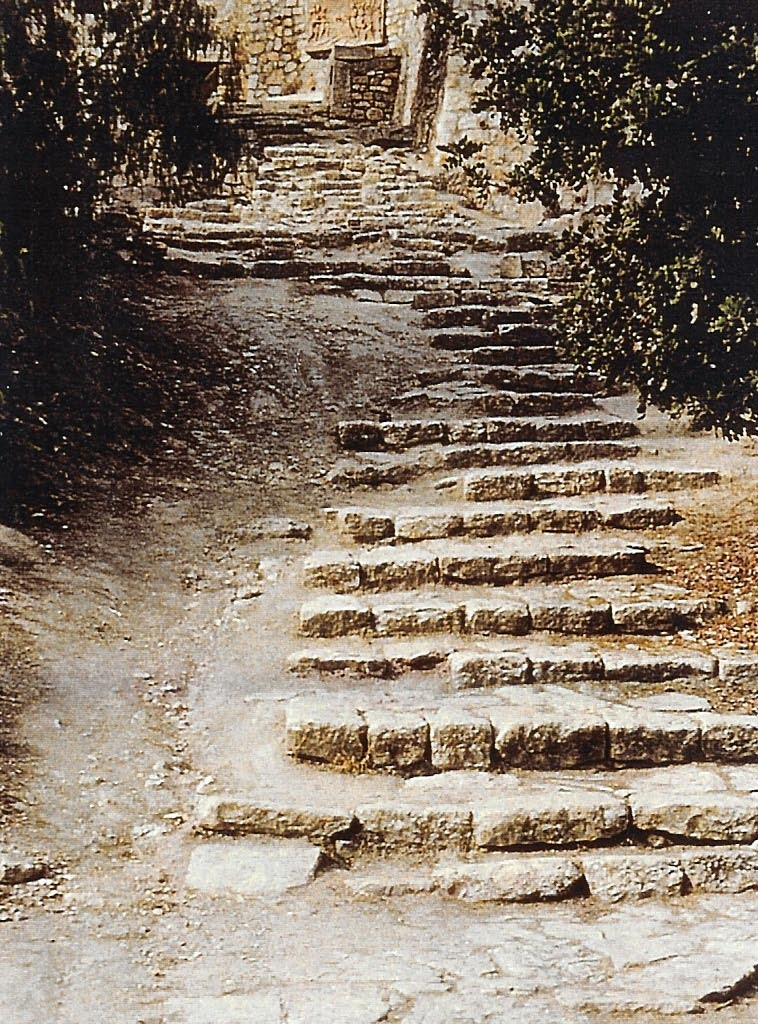 15.03.06.B. THE STEPS TO THE HOUSE OF CAIAPHAS