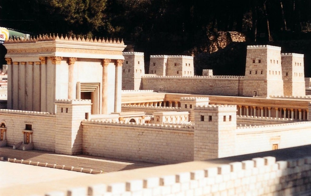 15.04.04.A. A MODEL OF THE ANTONIA FORTRESS (Behind the Temple)