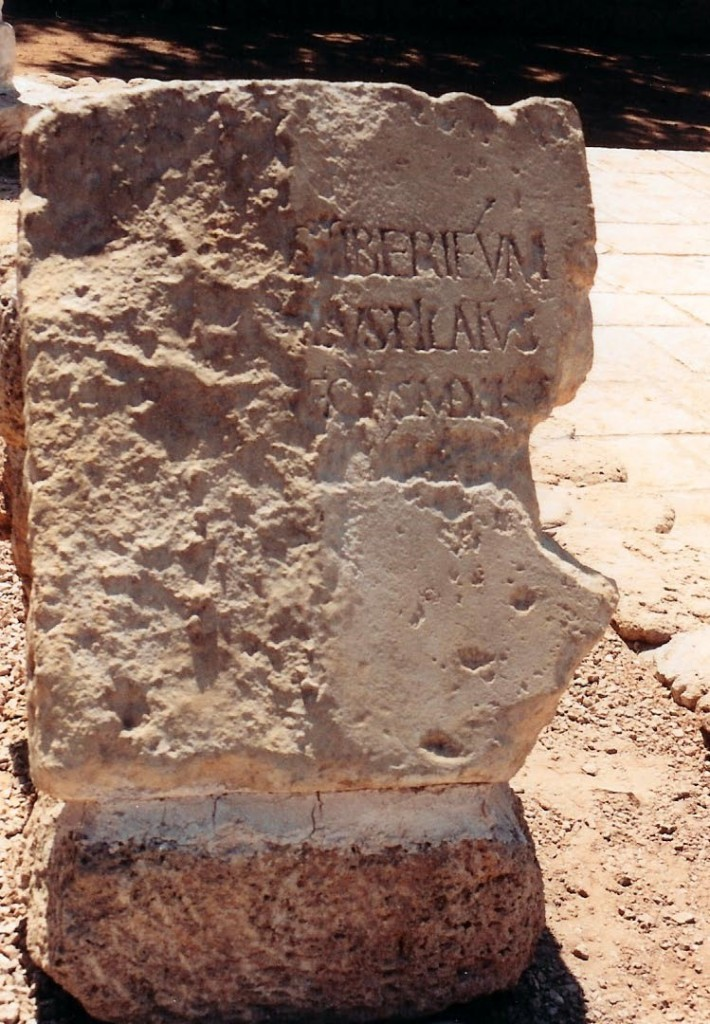 16.01.06.A. INSCRIPTION OF PILATE AND TIBERIUS
