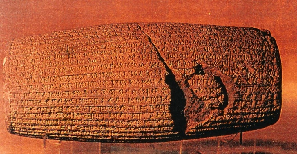 03.02.14.A. THE CYRUS CYLINDER (538 B.C.)