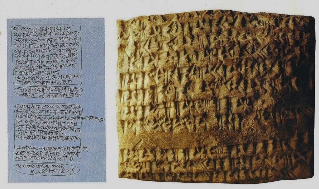 "03.02.15.A. A TABLET FROM BABYLON READS ""IF I FORGET THEE, O JERUSALEM."" (2)"