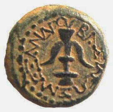 03.05.09.B. THE FIRST BILINGUAL JEWISH COIN (2)