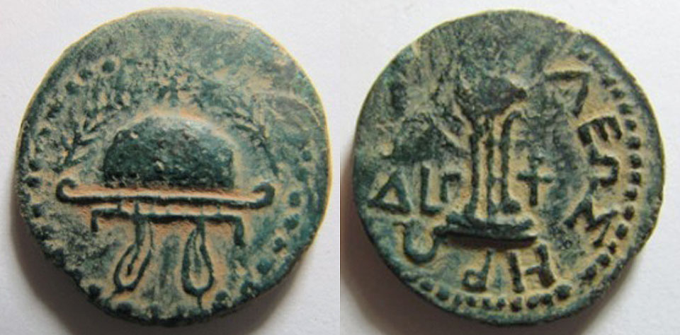 03.05.26.B. A COPPER COIN OF HEROD THE GREAT