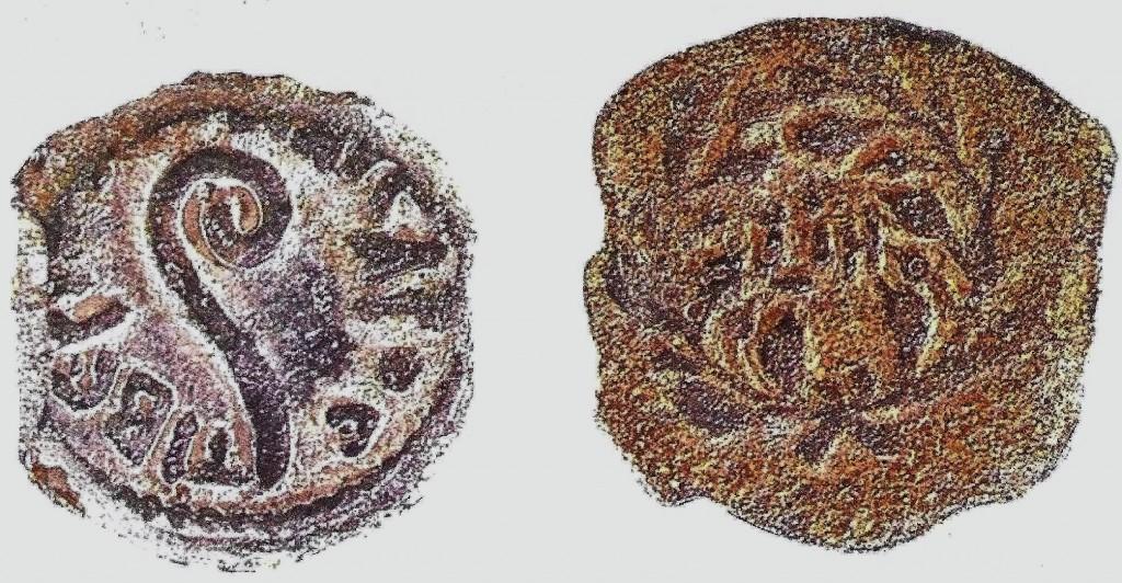 03.06.26.A. COINS OF PONTIUS PILATE (2)
