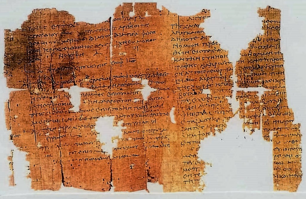 04.03.09.B. ROMAN CENSUS EDICT IN EGYPT (Papyrus 904) (2)