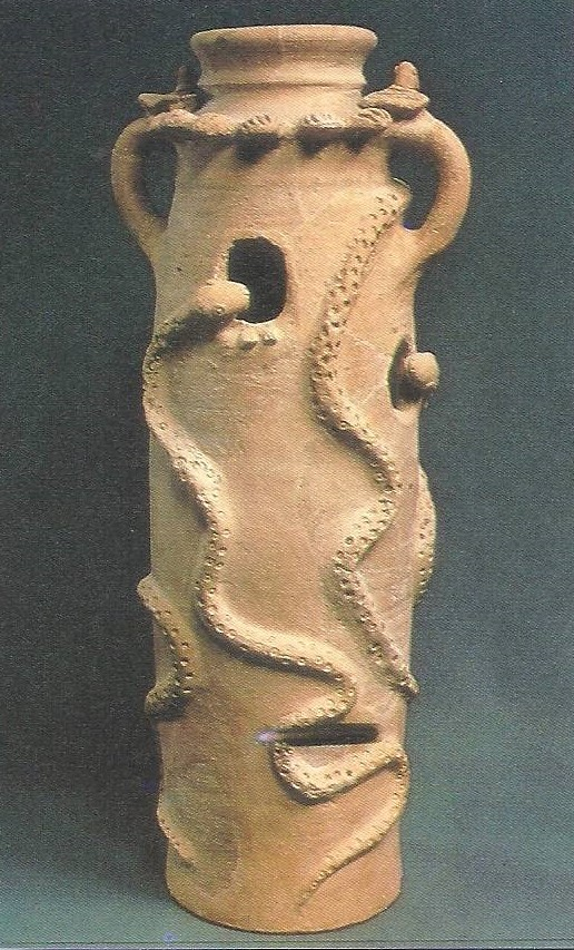 05.05.05.B. EARLY ISRAELITE INCENSE BURNER ADORNED WITH SNAKES (2)