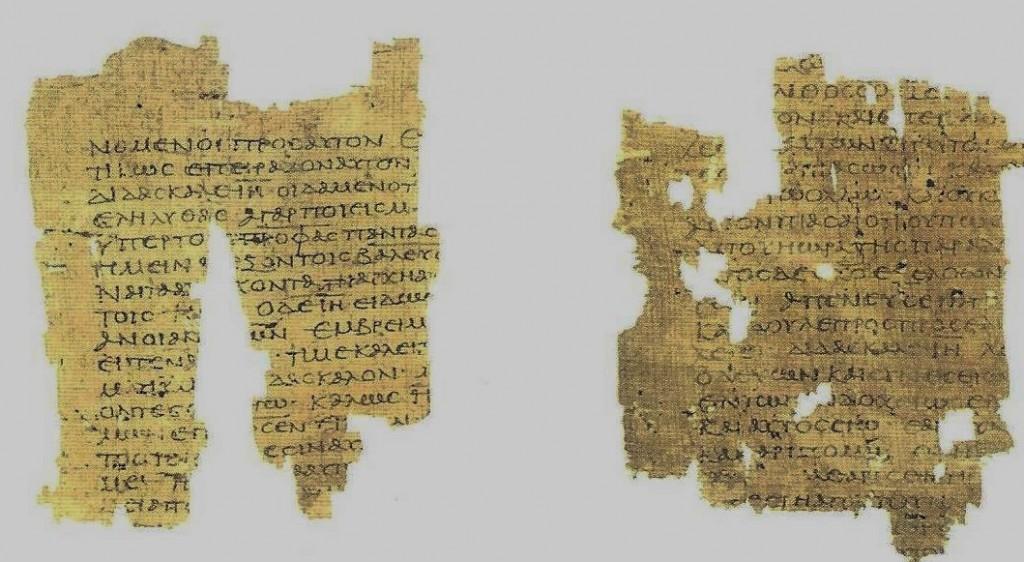 06.03.08.A. EGERTON PAPYRUS 2 FRAGMENTS (2)