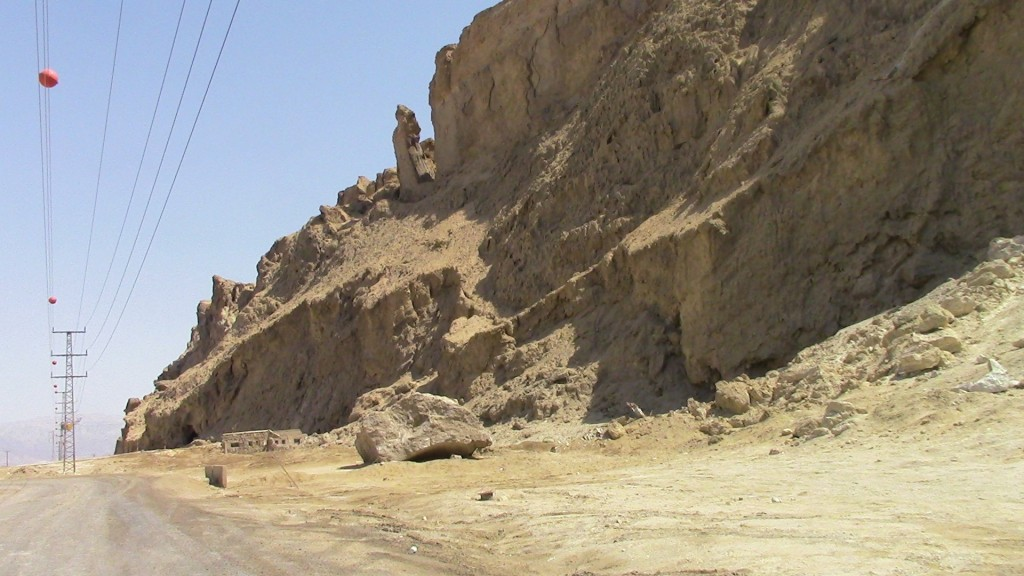 08.01.03.A. THE DEAD SEA SALT MOUNTAIN
