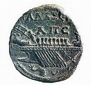 "08.06.03.B. GADARA COIN WITH WORD ""NAUMACHIA."""