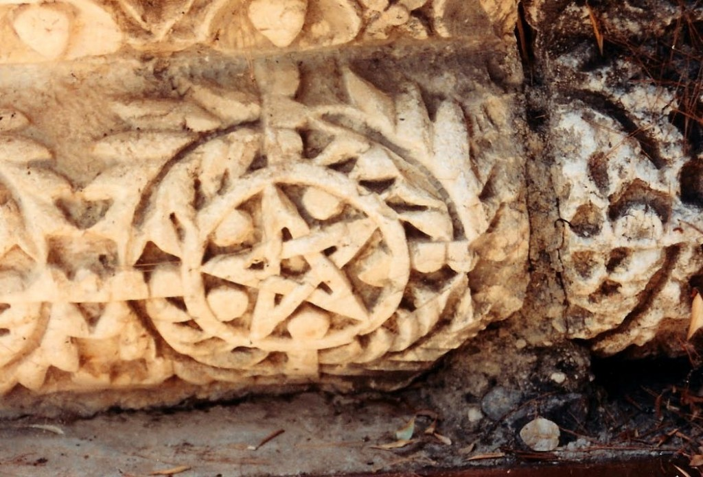 09.01.05.A. THE ANCIENT SEAL OF SOLOMON CARVED IN STONE