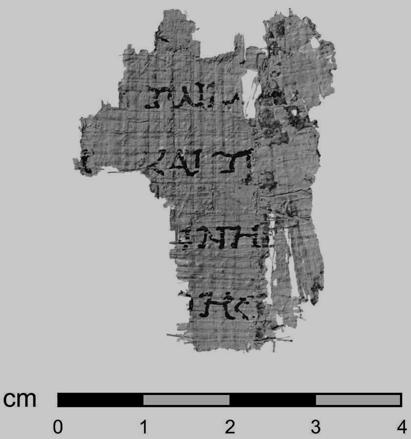 "10.01.14A. THE DEAD SEA SCROLL FRAGMENT 7Q5, KNOWN AS THE ""JESUS PAPYRUS."" (3)"