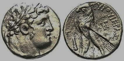 11.02.03.A. THE TYRIAN SILVER HALF-SHEKEL (3)