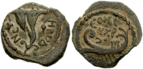 Coin of Herod Archelaus-Courtesy of Wikipedia Commons